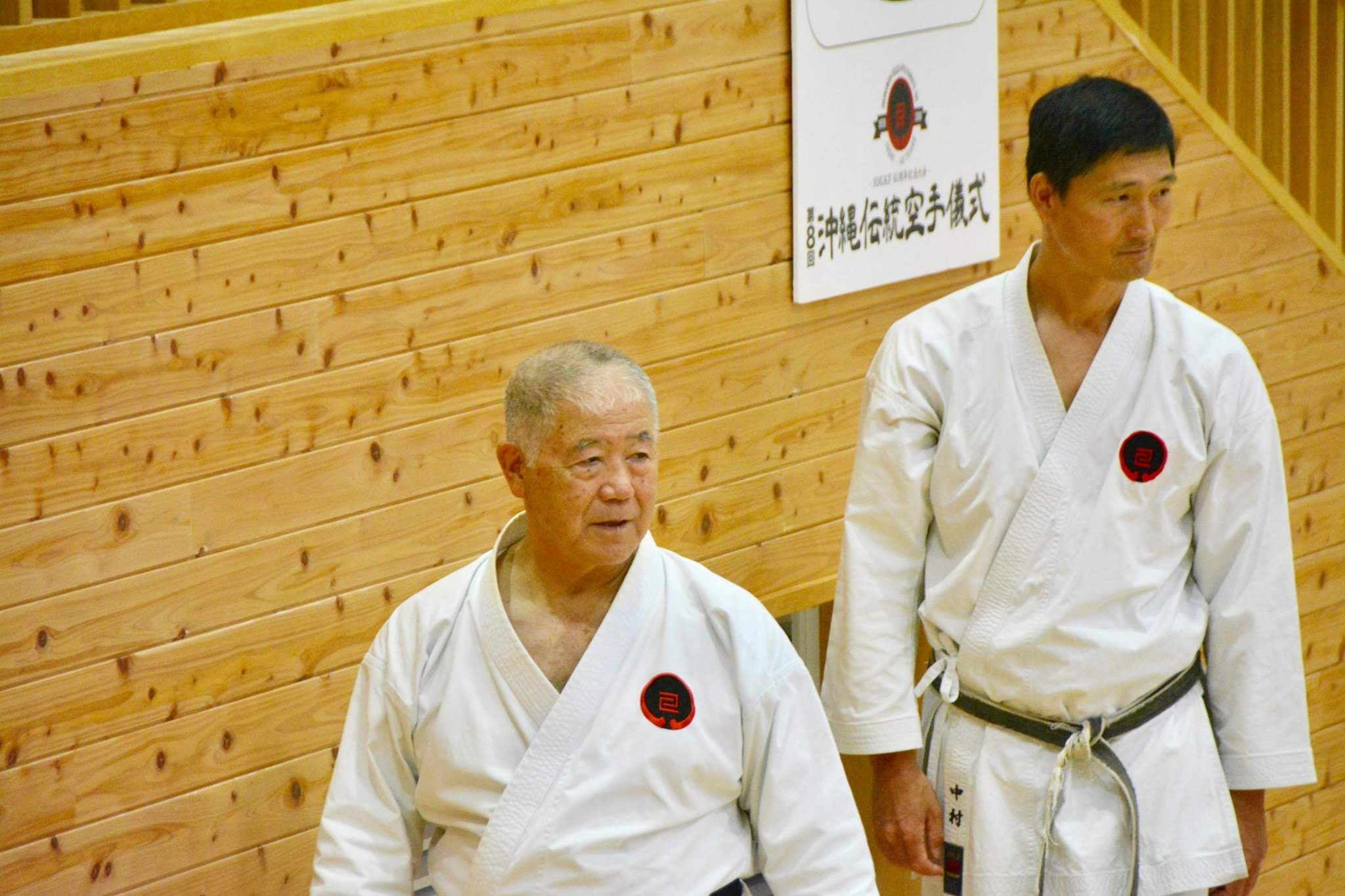 nakamura-sensei-with-higaonna-sensei